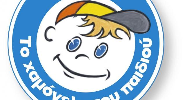Η Medical Dent εθελοντικός συνεργάτης στο Χαμόγελο του Παιδιού